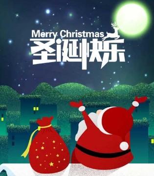爱心果冬装现已全面上市 圣诞节把祝福送给大家