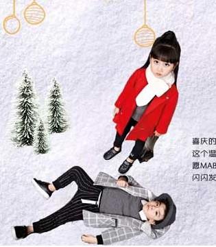 MABAOLE玛玛米雅品牌童装 带你玩转圣诞