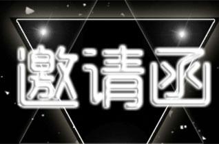 果萌2018年秋季新品发布会 【兰州站】期待你的到来