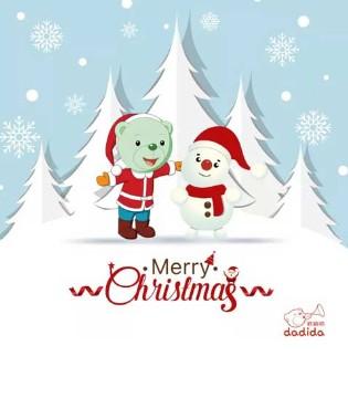 叮叮当 叮叮当 dadida嗒嘀嗒童装祝您圣诞快乐