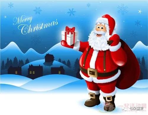 愿你幸福做加法 七朵童爱祝您圣诞节快乐