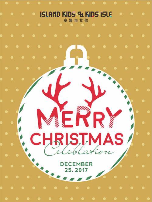 IKKI圣诞特辑 安娜与艾伦的欢乐趴