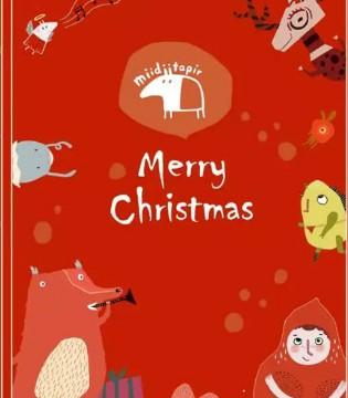 【圣诞特辑】请给我一顶圣诞帽@miidiitapir官方微信