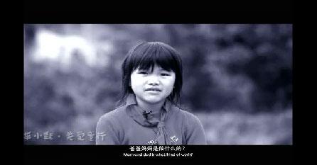 早晨童鞋携手《大车小鞋》公益于粤西地区进行爱心公益活动