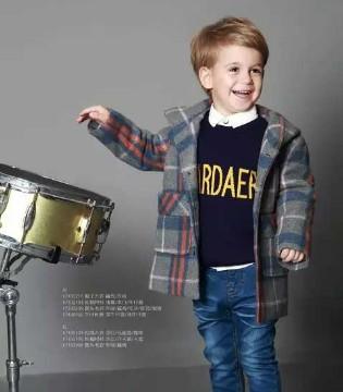 塔哒儿童装:有一种美 它兼顾了温度与风度