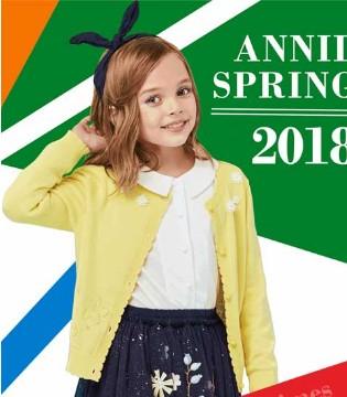 安奈儿Annil春季上新广告 现在就能穿的春装