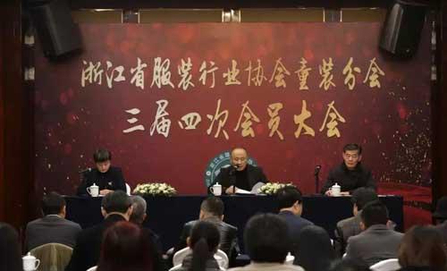 布衣草人荣获浙江省服装行业协会副会长单位