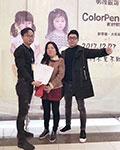 彩色笔CORLORPEN品牌童装成功签约三家新店 敬请期待