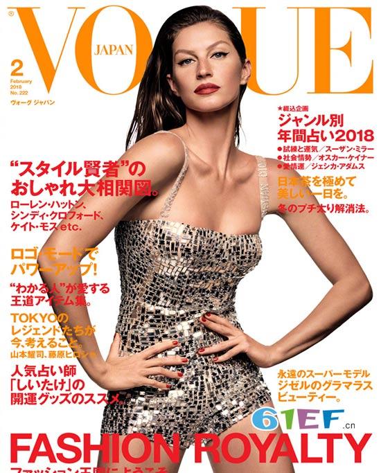 """""""吉娘娘""""Gisele Bundchen登《VOGUE》日本版封面"""