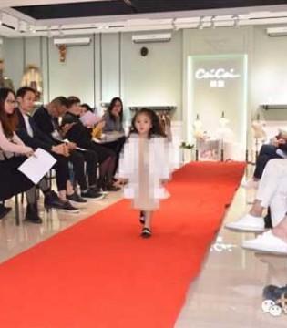 ceicei熙熙品牌2018秋冬品鉴会 给您一个全新的我