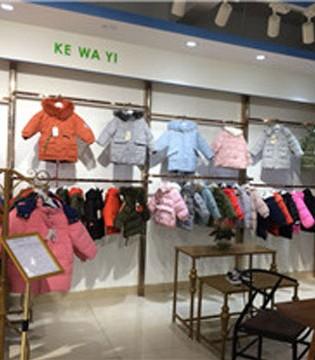 广州娃衣品牌童装批发公司年终促销活动全场童装拿货0.5折