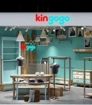 你好成都 kingogo成都仁和春天人东店正式开业
