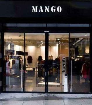 Mango将大力发展电商 预计2年内占比将达20%