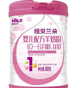国家食品配方 婴幼儿纽贝兰朵羊奶粉