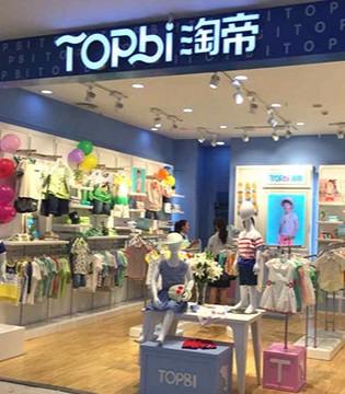 年度大盘点 知名童装品牌TOPBI淘帝2017年内事件集锦