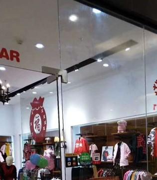 恭喜快乐丘比品牌童装广州亚运城广场店盛大开业