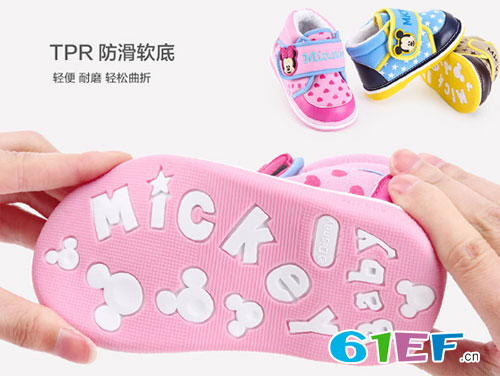 如何挑选宝宝第一双学步鞋 挑选学步鞋的技巧