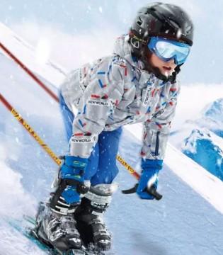 派克兰帝积分兑换 价值288元的滑雪票 先到先得