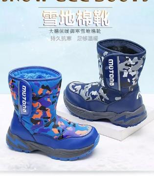 御寒时髦的雪地靴 让宝宝整个冬季洋气潮翻天