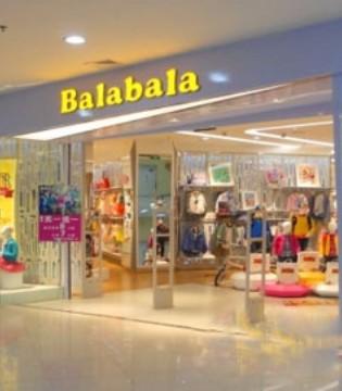 年度大盘点 轻松了解森马服饰旗下童装品牌巴拉巴拉的2017