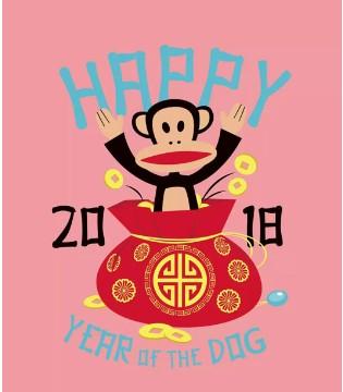 新年专属壁纸  2018继续为自己打电话@大嘴猴