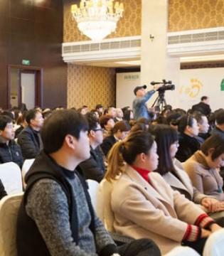 贝智康上海花冠浙江省区2018战略暨新品发布会赏析