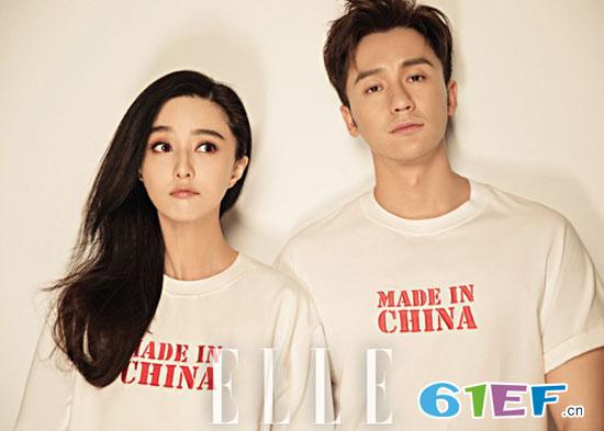 好事将近的范冰冰李晨一起登《ELLE》2月情人节刊封面