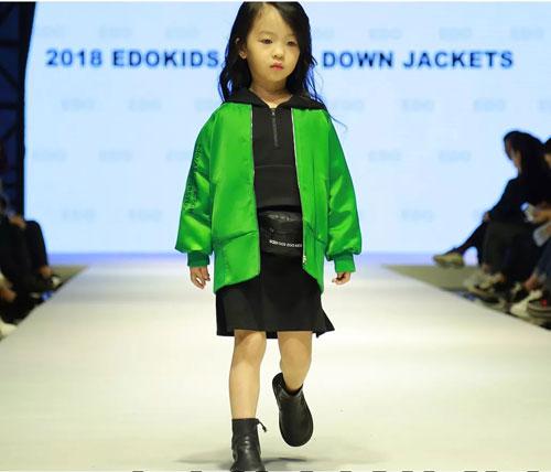 2018 EDOKIDS秋&羽绒SHOW场 完全颠覆你的想象