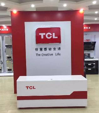 TCL年度成绩单:2017年彩电销量超2370万台
