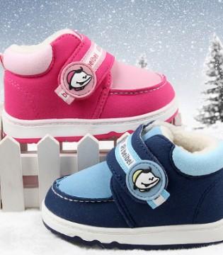 这样挑选宝宝学步鞋 帮助宝宝更快速地掌握行走的技巧