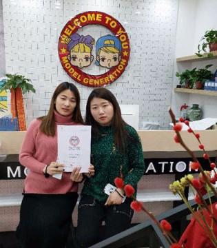 喜迎新春 MA DOU GE嫲豆阁品牌童装新店即将来袭