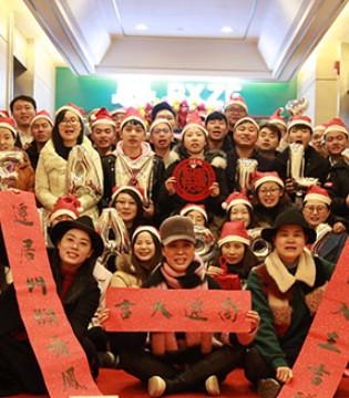 新春佳节之际 小资范BXZF品牌童装祝您新年快乐