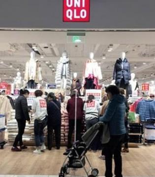 优衣库海外市场表现不错 今年首个联名找了Marimekko