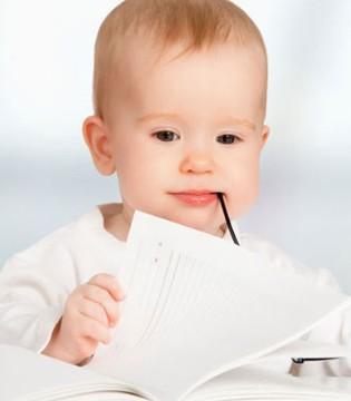 儿童多动症存在四方面危害 告诉你八点预防措施