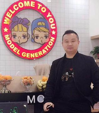 MA DOU GE嫲豆阁童装品牌营销总监冯渊恭祝大家新年快乐