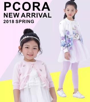 PCORA巴柯拉2018春上新 这个春天要穿的外套