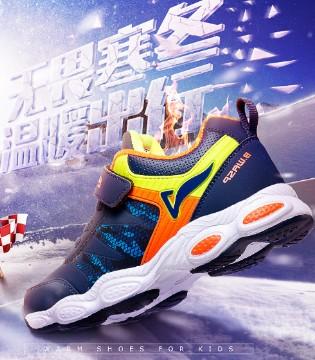 冬季很冷 穿上这双保暖运动鞋可以给你足够的温暖
