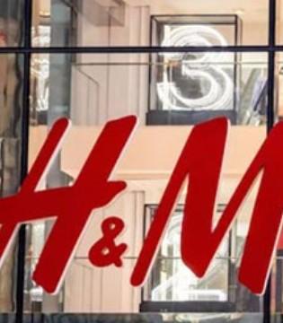 """H&M""""种族歧视""""事件再升级 南非境内所有门店暂时停业"""