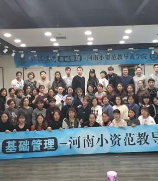 BXZF小资范童装2018逐鹿中原-河南站扬帆起航