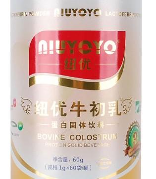 NIUYOYO纽优奶粉 营养之上更添健康