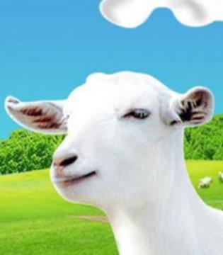 美滋羊:羊奶被称为奶中之王 绝非浪得虚名