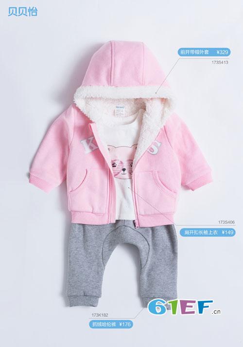 Bornbay贝贝怡品牌童装一件外套开启的秋冬旅程