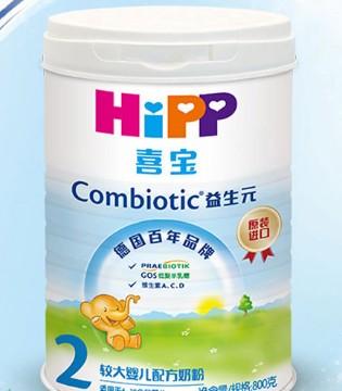 益生菌or益生元 究竟哪种奶粉更适合宝宝娇嫩的肠道