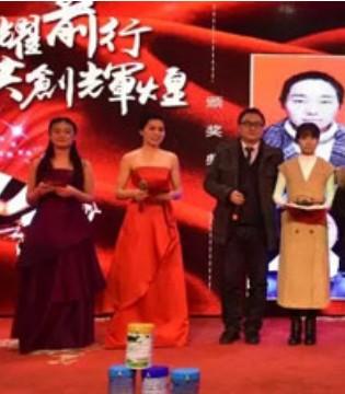 新圣妃 新启航——杨凌圣妃乳业2017年会庆典纪实