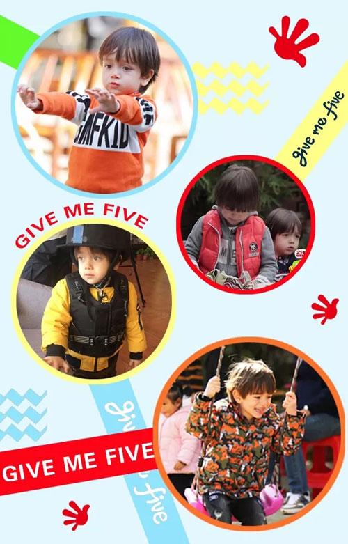Friendship 品牌挚友俊俊小宝与give me five继续前行