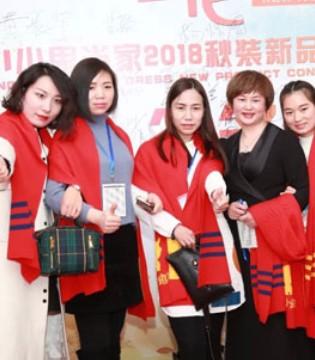 KIKI小鬼当家品牌童装送上一份春节的祝福 祝新春幸福