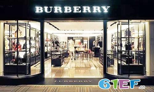 英国奢侈品品牌Burberry第三季度业绩下滑 致股价大跌