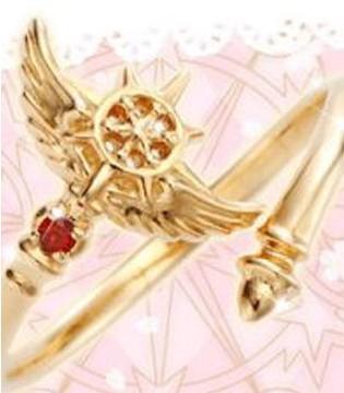 《魔卡少女樱》宣布推出以新系列动画的戒指