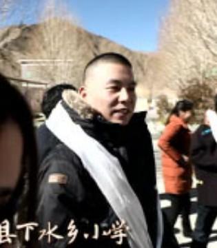 """MQDx携程超级会员""""以梦予光""""西藏公益活动"""