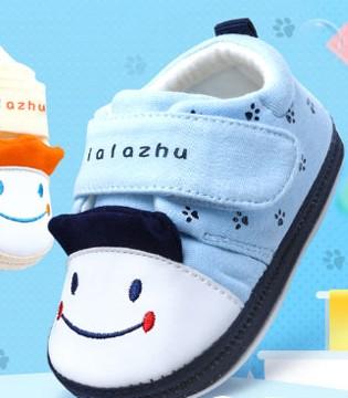 新颖学步鞋 活动自如 给宝宝带来舒适的体验